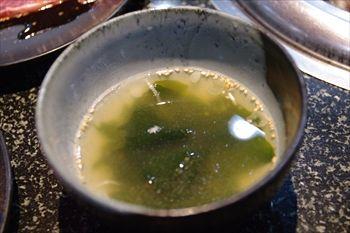 川崎駅にある焼き肉店「あみやき亭」のスープ