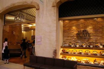 トレッサ横浜内のレストラン「プレート&プレート」