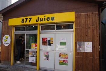 東神奈川にあるバナナジュース専門店「横濱バナナジュース」の外観