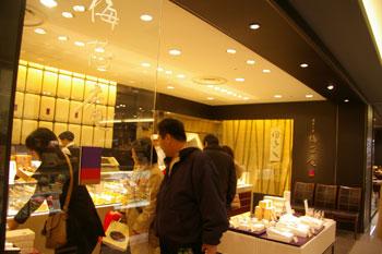 キュービックプラザ新横浜にある和菓子屋「梅芯庵」の外観