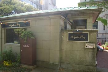 横浜開港資料館のカフェ「Au jardin de Perry」