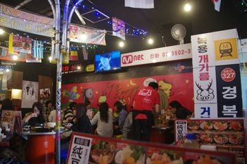 新横浜キュービックプラザにある韓国料理屋「韓豚屋」の店内