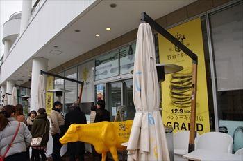 横浜ベイクォーターにあるパンケーキ専門店「バター」の外観