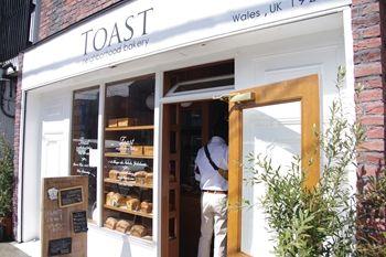 横浜山手にあるパン屋さん「TOAST」の外観
