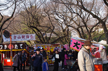 横浜大倉山の大倉山公園で開催された観梅会