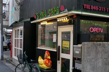 横浜の穴場カフェ「rokucafe」の入り口