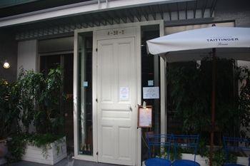 横浜馬車道にあるフレンチのお店「ル サロン ド レギューム」の外観