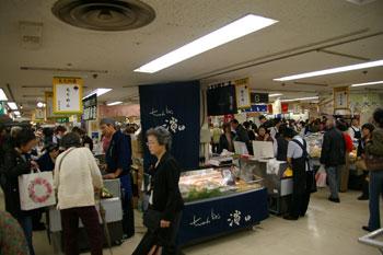 横浜高島屋の大九州展