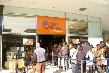 堂島ロールで有名な洋菓子店「モンシュシュ」