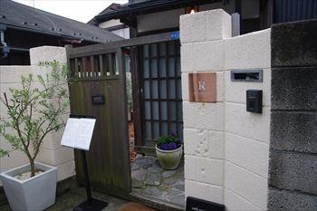鎌倉長谷にあるカフェ「カフェルセット鎌倉」の入り口