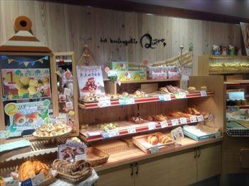 渋谷ヒカリエにあるパン屋「ラ・ブランジュリ キィニョン」の外観