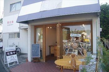 逗子にあるパン屋「コルネット(Cornette)」の外観