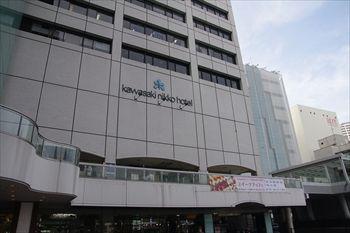 川崎にある川崎日航ホテルの外観
