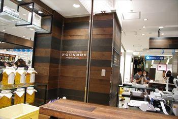 そごう横浜店にある洋菓子店「ファウンドリー」の外観