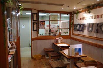 横浜関内にあるスープカレーのお店「KIFUKU」の店内