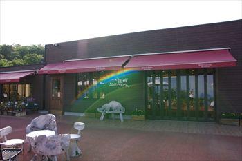 小田原にあるケーキショップ「一夜城 ヨロイヅカファーム」の外観