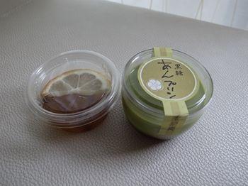 横浜元町にある和菓子屋さん「香炉庵」の和菓子