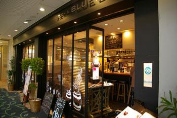 横浜ランドマークプラザ「食堂バール Blue Ball」の外観