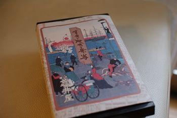 横浜そごうで開催中の「横浜・神奈川グルメセレクション」のお弁当