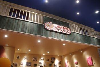 横浜みなとみらいのハワイアン料理のお店「ムウムウポップオーバー」