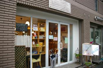 大倉山にあるフランス菓子のお店「クール・オン・フルール」