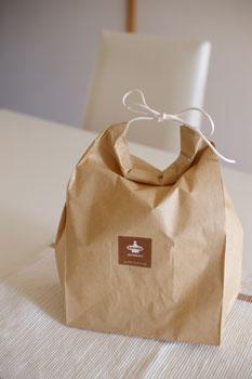 横浜センター北のピロシキ専門店「バブーシカ」の袋