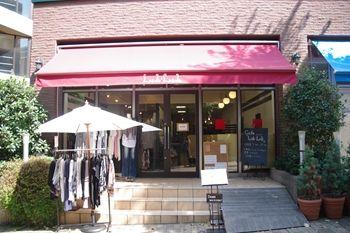 横浜仲町台にあるカフェ「LAK LAK cafe」の外観