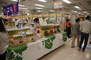横浜そごうで開催中の「横浜・神奈川グルメセレクション」の会場