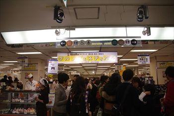 横浜・神奈川グルメフェスティバルの会場
