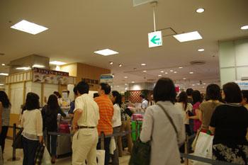 横浜そごうに出店中のクリームパンの「八天堂」の外観
