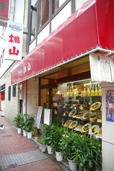 横浜伊勢佐木町の老舗洋食屋「グリル桃山」の外観