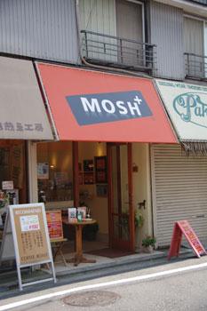 横浜白楽にあるスコーンのお店「MOSH+(モッシュプラス)」