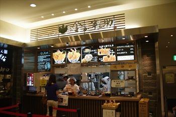 ラゾーナ川崎にある天丼専門店「金子半之助」の外観