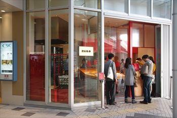 川崎にあるアップルパイ専門店「RINGO」の外観