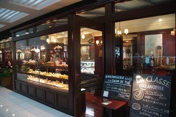 新横浜にあるパン屋さん「ブラッスリー ラ クラス」の外観
