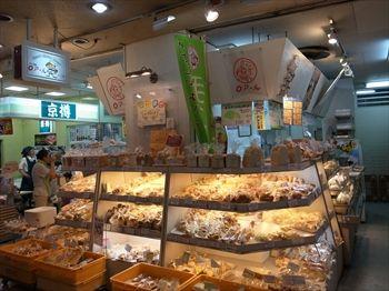 横浜綱島にあるパン屋「ロアール」の外観