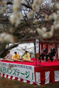 横浜大倉山の観梅会のイベント