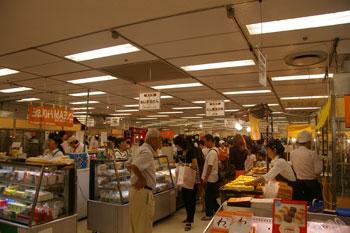 そごう横浜店の「北海道の物産と観光展」