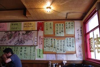 横浜山手にある中華料理店「李園」の店内