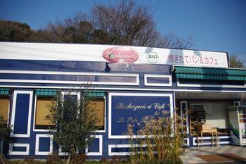 横浜金沢文庫にあるパン屋「ブーランジェリーM」の外観
