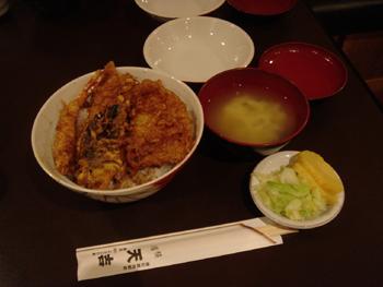 横浜関内の老舗天ぷら屋「天吉」の天丼