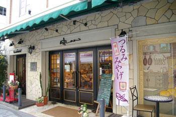 横浜鶴見のおいしいパン屋さん「エスプラン」の外観
