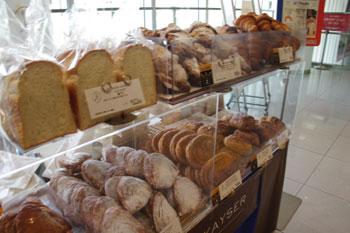 キュービックプラザ新横浜の「メゾンカイザー」のパン