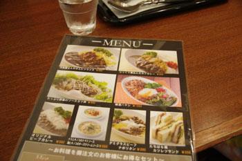 新横浜にある洋食屋「洋食 横濱たちばな亭」のメニュー