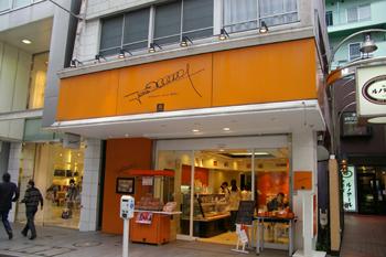パリに本店がある洋菓子店「ジャン・ミエ 横浜元町店」