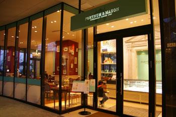 ららぽーと横浜にあるカフェ「フォートナム・アンド・メイソン」