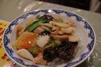 横浜中華街にある「広東料理 吉兆」の中華丼