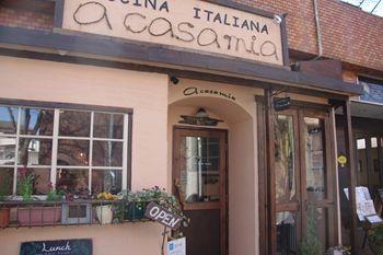 横浜藤が丘にあるイタリアンレストラン「ア・カーサ・ミア」の外観
