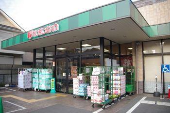 横浜磯子にあるパン屋さん「カラヘオ ロコ」の外観