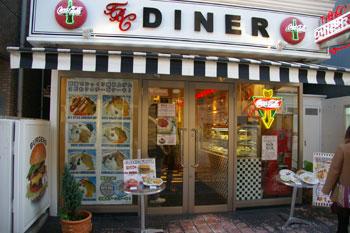 横浜元町のTBC DINER(TBC ダイナー)の外観